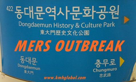 Dongdaemun-gu, Seoul First MERS Outbreak