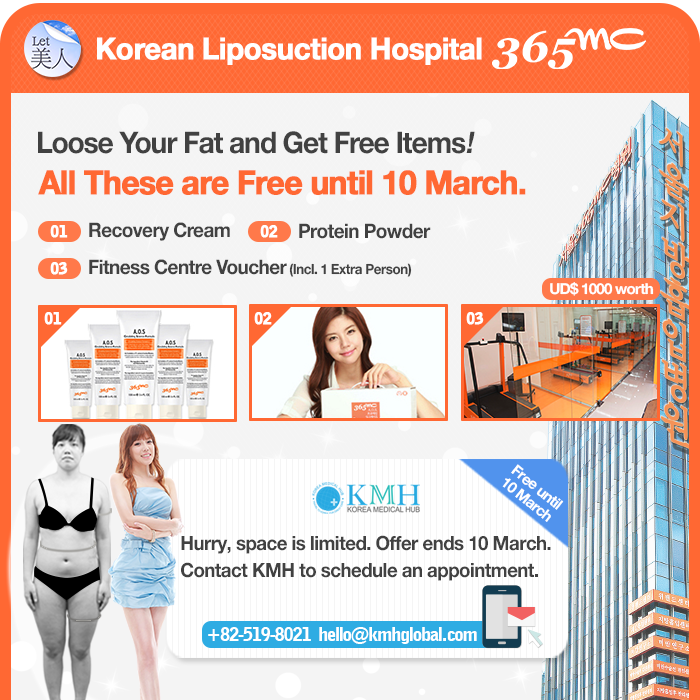 Liposuction Surgery Special Deal, Loose Your Fat and Get