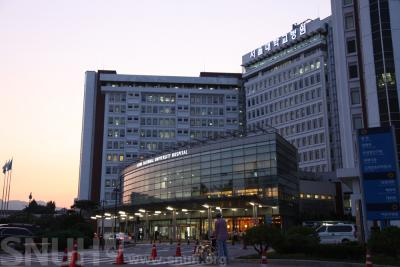 Seoul National University Hospital | Korea Medical Hub(KMH)